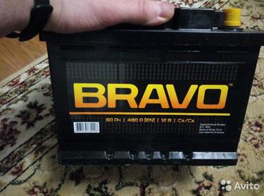 Аккумулятор Аком bravo