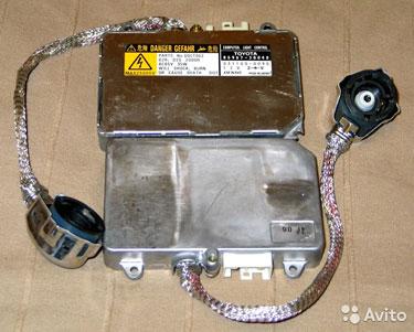 Блок розжига denso D2S/D2R Toyota