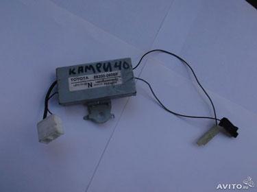Антенна для Toyota 86300-06080