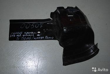 00507 Панель крепления фонаря Volkswagen Polo