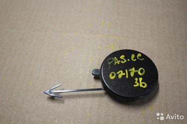 А.106051 Заглушка переднего бампера буксировочного