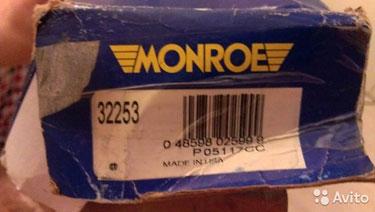 Амортизатор Monroe, код 32253