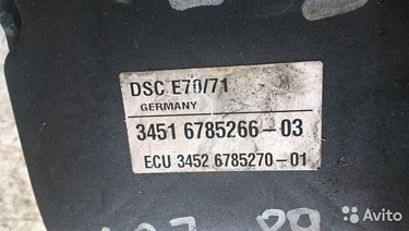 Блок ABS 34516785266 34526785270 BMW X5 E70 3.0 D